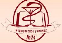 МУ №24