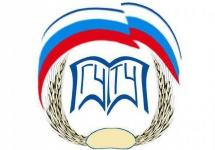 Первый Казачий Университет