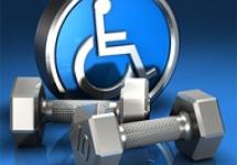 Реабилитационный центр для инвалидов