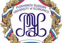 РЭУ имени Плеханова