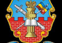 Волгодонский филиал РЮИ МВД РФ