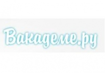 Научная статья Vakademe