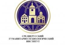 НОУ СУГТИ (Обнинск)