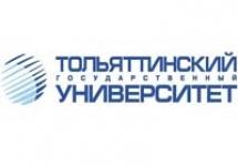 ТГУ (Тольятти)