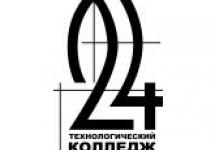 ТК №24