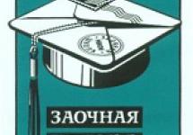 Заочная школа МИФИ