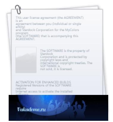 «Спонсорский пакет», его основные составляющие